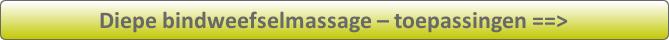 Link naar pagina over diepe bindweefselmassage